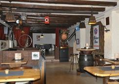 萨尔布吕肯城市酒店 - 萨尔布吕肯 - 餐馆