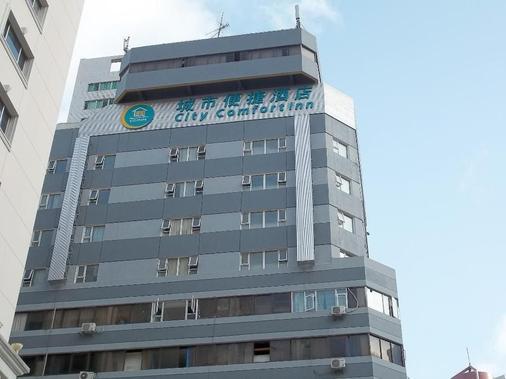 城市便捷酒店(深圳春風路店) - 深圳 - 建筑