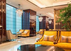 长沙瑞吉酒店 - 长沙 - 大厅
