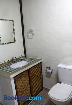 维拉吉奥阿西斯旅馆 - 伊利亚贝拉 - 浴室