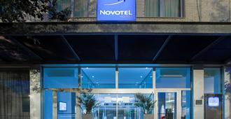 诺富特勒芬中心酒店 - 鲁汶 - 建筑