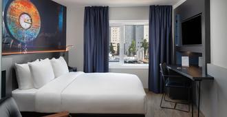 鹿特丹中央因特尔酒店 - 鹿特丹 - 睡房