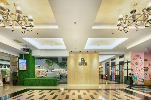 新竹福华大饭店 - 新竹市 - 大厅