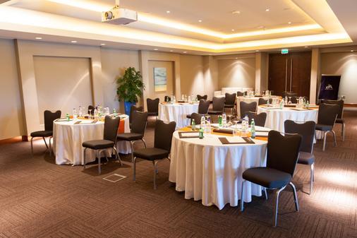 Ja海景酒店 - 迪拜 - 宴会厅