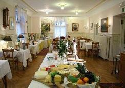 韦斯登德酒店 - 梅拉诺 - 餐馆