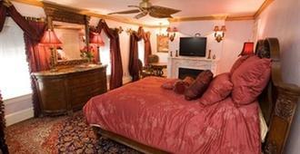 1840s卡罗顿住宿加早餐旅馆 - 巴尔的摩 - 睡房