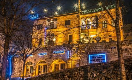 康纳克洞穴酒店 - 内夫谢希尔 - 建筑