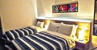 BH 开放式公寓 - 圣保罗 - 睡房