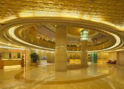 上海新世界丽笙大酒店 - 上海 - 大厅