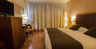 安道尔马基克酒店 - 安道尔城 - 睡房