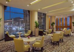 马卡阿马尔凯悦酒店 - 麦加 - 休息厅