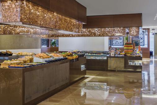 马卡阿马尔凯悦酒店 - 麦加 - 自助餐