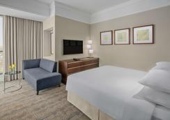 马卡阿马尔凯悦酒店 - 麦加 - 睡房