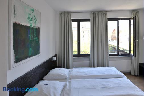 滕德姆酒店 - 班贝格 - 睡房