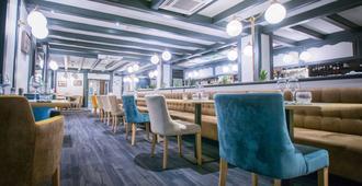 利摩日市中心车站阿特里姆凯里亚德饭店 - 里摩日 - 餐馆