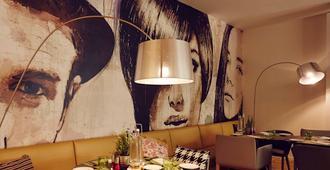 慕尼黑诺富特酒店 - 慕尼黑 - 餐厅