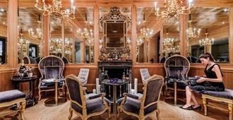 维也纳无忧宫酒店 - 维也纳 - 休息厅