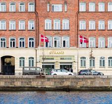 哥本哈根斯特瑞德酒店