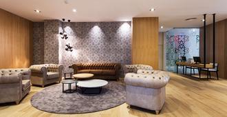 加泰罗尼亚吉拉达酒店 - 塞维利亚 - 休息厅
