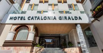 加泰罗尼亚吉拉尔达酒店 - 塞维利亚 - 建筑
