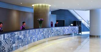 新加坡罗克西豪华美爵酒店 - 新加坡 - 柜台
