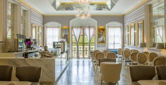 梅里达美洲庆典酒店 - 梅里达 - 休息厅