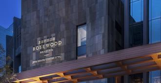 北京瑰丽酒店 - 北京 - 建筑
