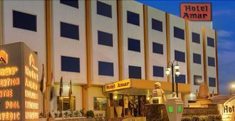 阿马尔酒店 - 阿格拉