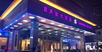 大连日月潭大酒店 - 大连 - 建筑