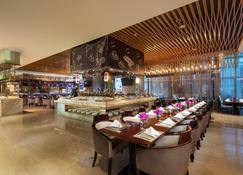 台州国际大酒店 - 台州 - 酒吧