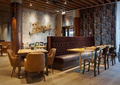 斯堪迪克弗莱兰机场酒店 - 卑尔根 - 餐馆