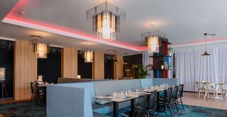 诺沃特阿维农中央酒店 - 阿维尼翁 - 餐馆