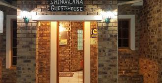 香格拉那旅馆 - 雾观 - 户外景观