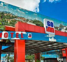 戈亚尼亚车站亚特兰帝卡国际酒店