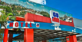 戈亚尼亚车站亚特兰帝卡国际酒店 - 戈亚尼亚