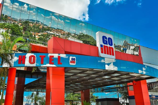 戈亚尼亚车站亚特兰帝卡国际酒店 - 戈亚尼亚 - 建筑