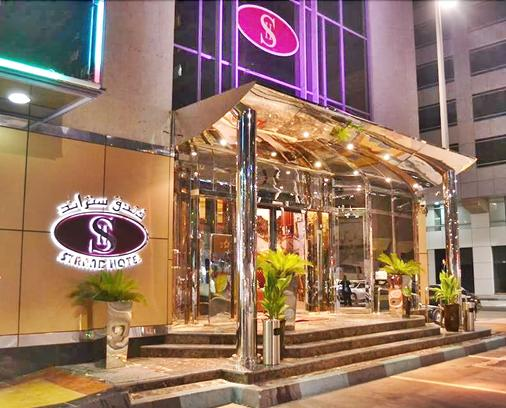 斯特朗德酒店 - 阿布扎比 - 建筑