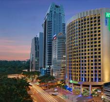 吉隆坡市中心智选假日酒店