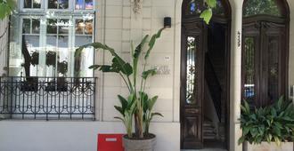 哥斯达黎加酒店 - 布宜诺斯艾利斯 - 户外景观