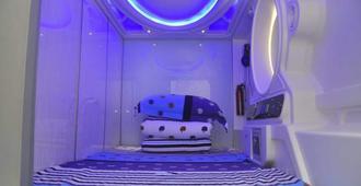 梦想家园太空舱公寓 - 广州