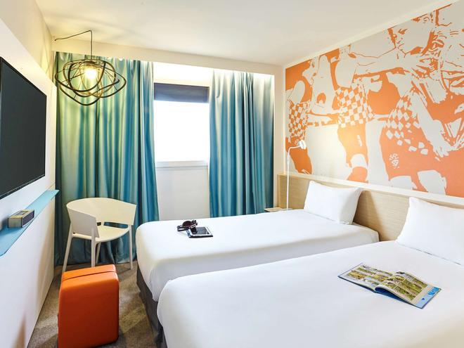 赫尔莫斯酒店 - 图卢兹 - 睡房