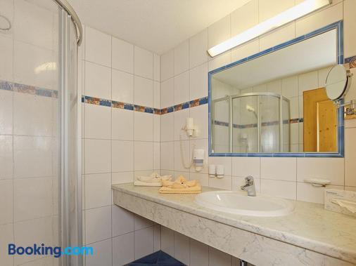 兰登赫夫酒店 - 迈尔霍芬 - 浴室
