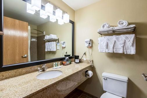 品质旅馆 - 基林地方机场 - 浴室