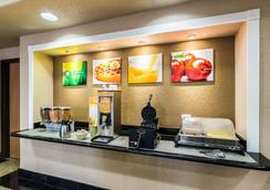 品质旅馆 - 基林地方机场 - 餐馆