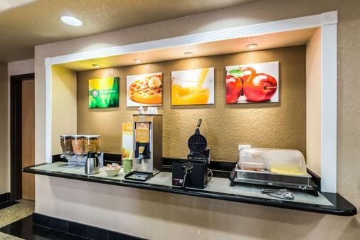 品质酒店 - 基林 - 自助餐