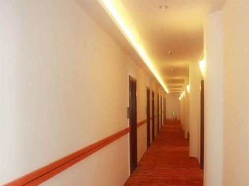 上海驿亭6+e酒店连锁(陆家嘴) - 上海