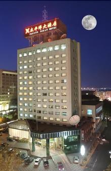 山东太平洋大酒店 - 烟台 - 建筑