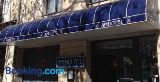 巴黎意大利am酒店 - 巴黎