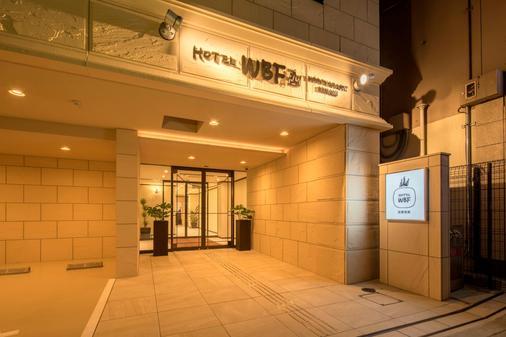 大阪wbf酒店-淀屋桥南 - 大阪 - 建筑