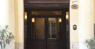 杜伊柯罗尼酒店 - 卡利亚里 - 户外景观